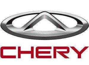 chery_logotype_1